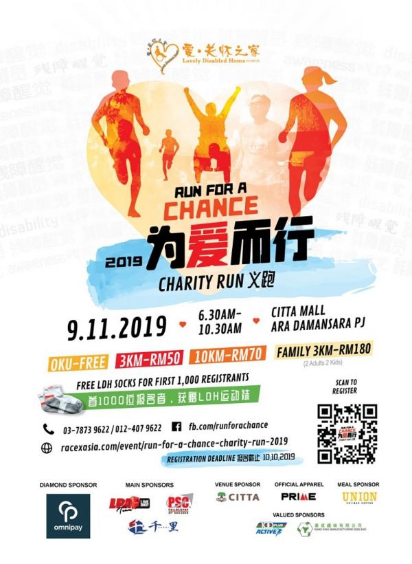 Run For A Chance 2019
